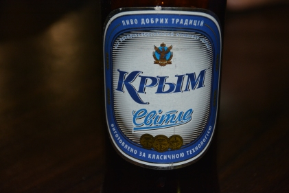 Krim Bier